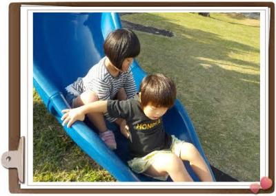 Photo Editor_DSCN5786.jpg