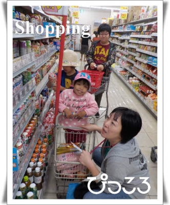 Photo Editor_DSCN6324.jpg