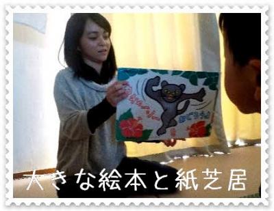 Photo Editor_DSCN6437waku.jpg