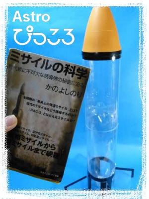 Photo Editor_P1660508.jpg