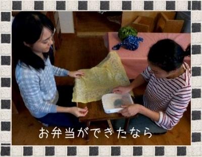 DSCN6489waku.jpg
