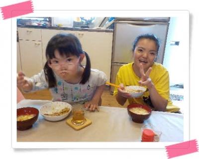 Photo Editor_DSCN6916.jpg