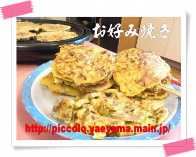 Photo Editor_DSCN6924.jpg