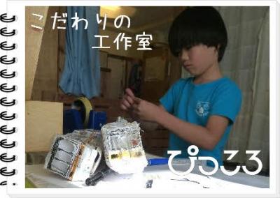 Photo Editor_P1660854.jpg