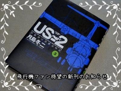 oniDSC00667waku.jpg