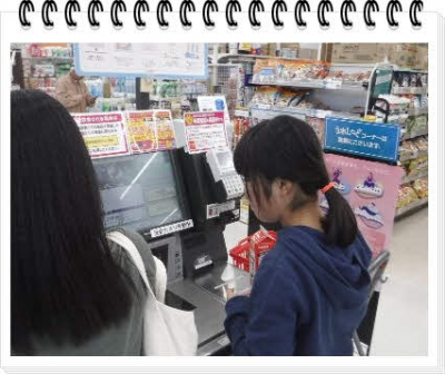 Photo Editor_DSCF8693.jpg