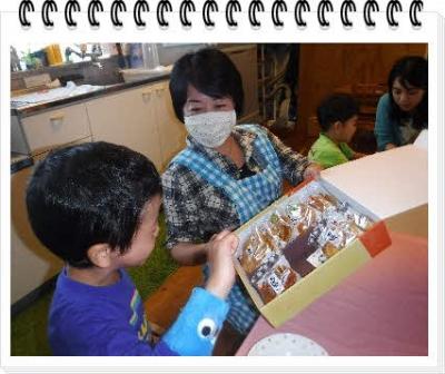 Photo Editor_DSCF0126.jpg