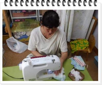 Photo Editor_DSCF0149.jpg