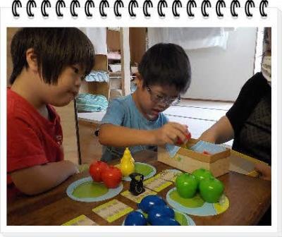 Photo Editor_DSCN8355.jpg