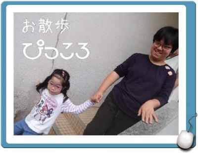 Photo Editor_DSCF0203.jpg