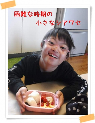 Photo Editor_DSCF0442.jpg