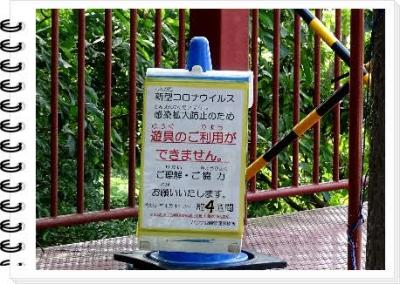 Photo Editor_DSC04543.jpg