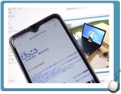 Photo Editor_DSC04796.jpg