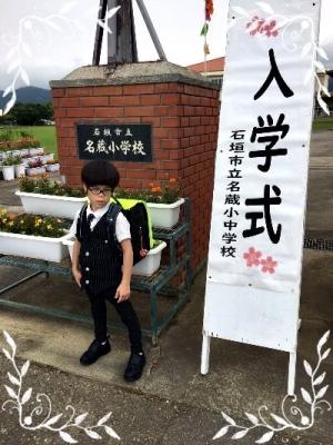 oni2405 (1)waku.jpg