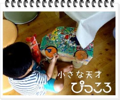Photo Editor_DSC05976.jpg