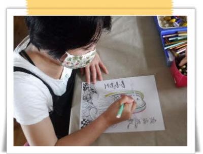 Photo Editor_DSCF0641.jpg