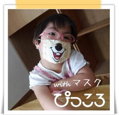 Photo Editor_DSCF0644.jpg