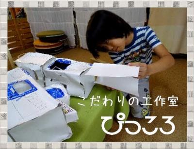 Photo Editor_oniDSC06074waku.jpg