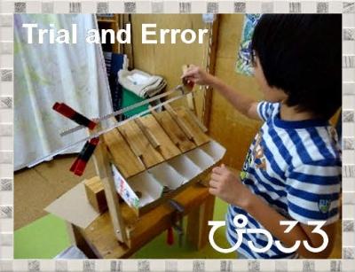 Photo Editor_oniDSC06097waku.jpg