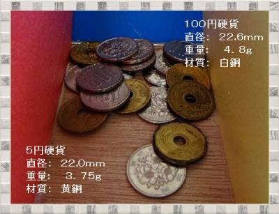 Photo Editor_oniDSC06222waku.jpg
