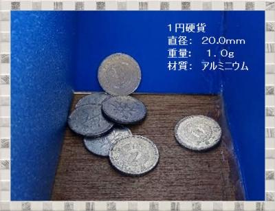 Photo Editor_oniDSC06225waku.jpg