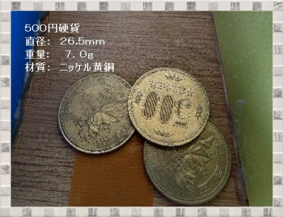 Photo Editor_oniDSC06228waku.jpg