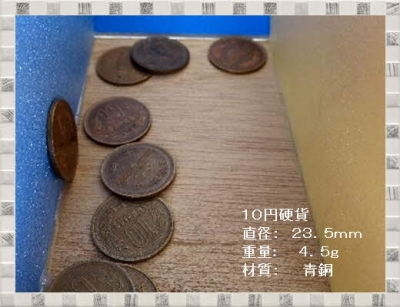 Photo Editor_oniDSC06231waku.jpg