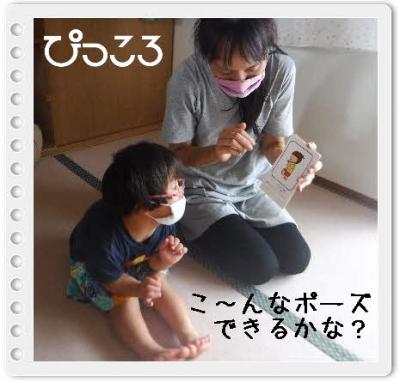 Photo Editor_DSCF0802.jpg