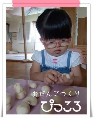 Photo Editor_2849.jpg
