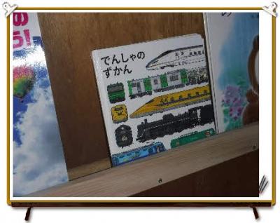 Photo Editor_DSCF1035.jpg