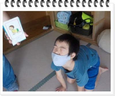 Photo Editor_DSCN8726.jpg