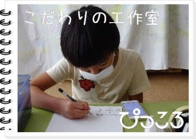 Photo Editor_DSC06920.jpg