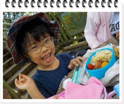 Photo Editor_DSCN9743.jpg