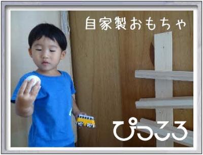 Photo Editor_DSC07062.jpg