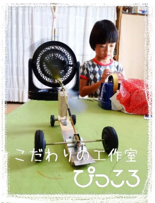 Photo Editor_DSC07218.jpg