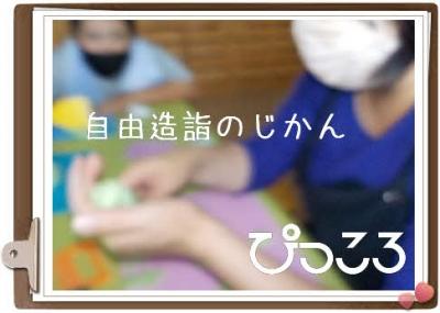 Photo Editor_DSCN0383.jpg