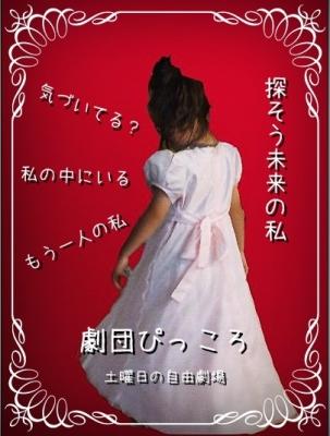 redws02574waku.JPG