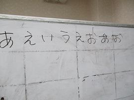 IMG_6194.jpg
