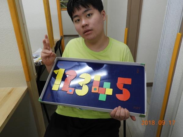 DSCN8133.JPG