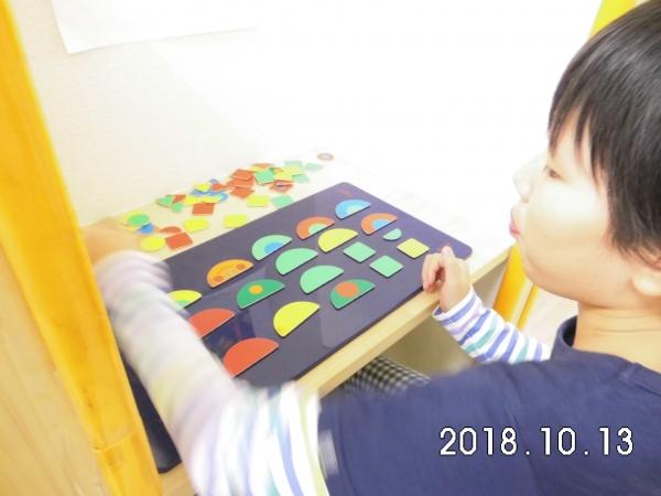 DSCI0198.JPG