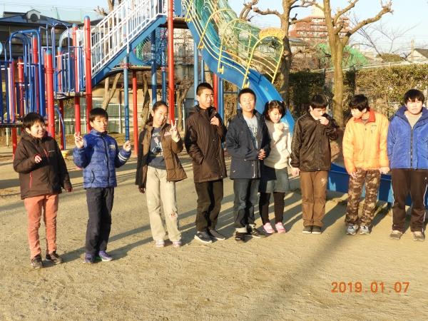 DSCN7362.JPG