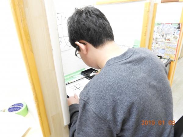 DSCN7457.JPG