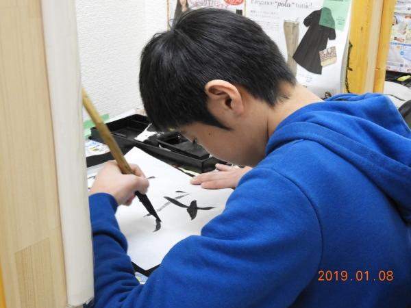 DSCN7465.JPG