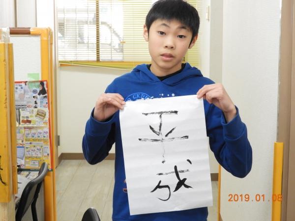 DSCN7469.JPG