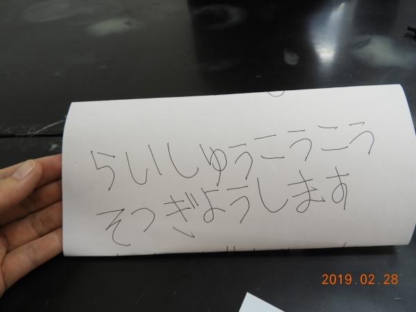 DSCN3294.JPG
