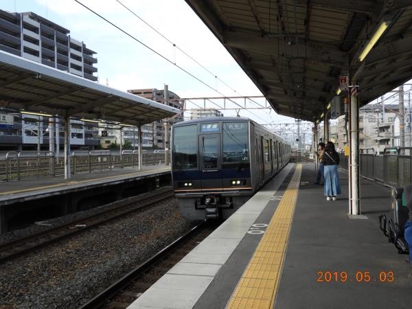 DSCN2451.JPG