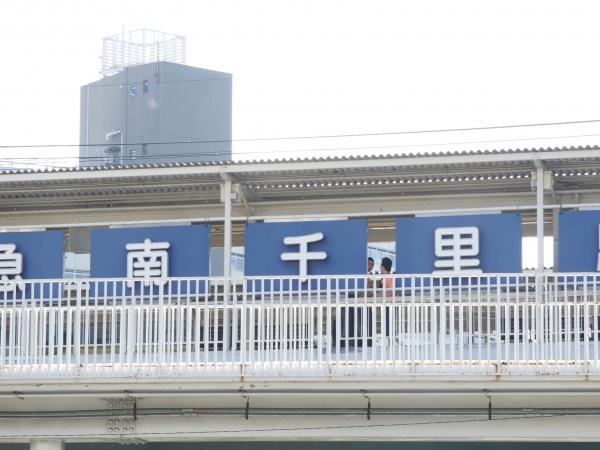 DSCN2948.JPG