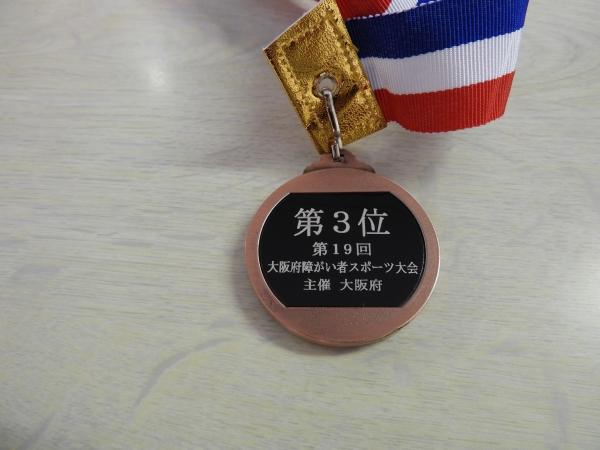 DSCN5395.JPG