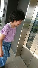 DSC_0975.jpg