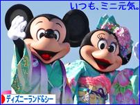 mikiminibana0102.jpg